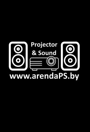 Projector & Sound (ArendaPS)
